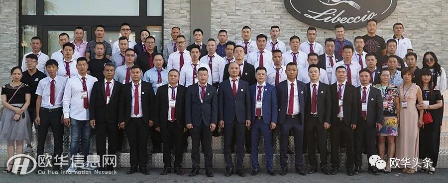 旅意华企文化交流协会圆满举办第二届换届庆典 郑海龙先生蝉联会长