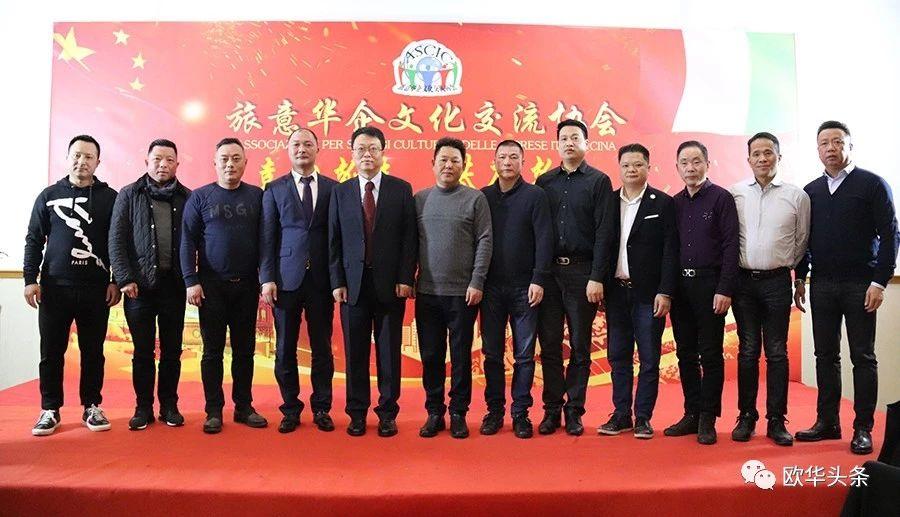 【视频】强调安全生产 视察华商企业 暨旅意华企文化交流协会2020新春年会圆满举行